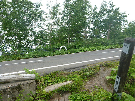 夏の茶臼岳57(2012.7.31)