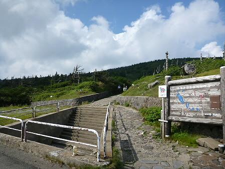 八幡平山頂散策08(2012.7.31)