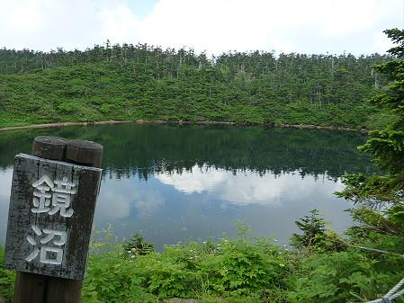 八幡平山頂散策18(2012.7.31)