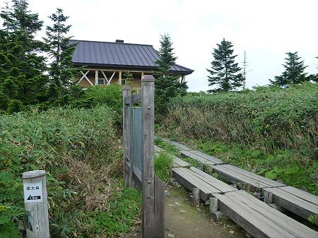 八幡平山頂散策その2 10(2012.7.31)