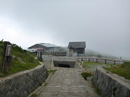 八幡平山頂散策その3 35(2012.7.31)
