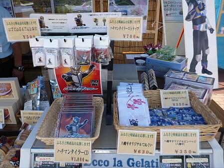 ふるさと物産品・観光応援フェア04(2012.8.2)