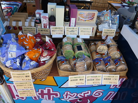 ふるさと物産品・観光応援フェア05(2012.8.2)