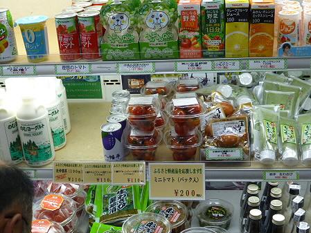 ふるさと物産品・観光応援フェア07(2012.8.2)