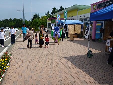ふるさと物産品・観光応援フェア10(2012.8.2)