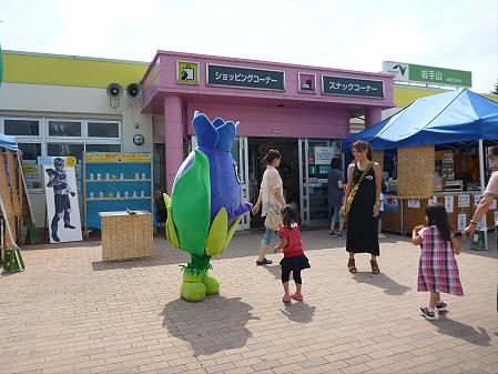 ふるさと物産品・観光応援フェア14(2012.8.2)