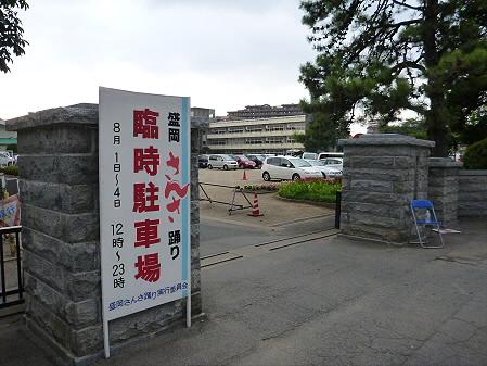 さんさパレード04(2012.8.3)