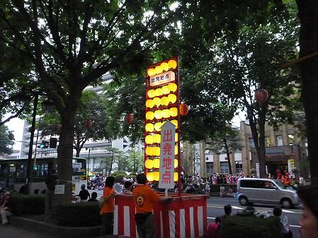 さんさパレード12(2012.8.3)