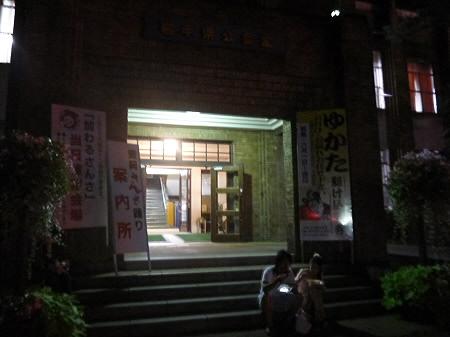 さんさ最終日31(2012.8.4)