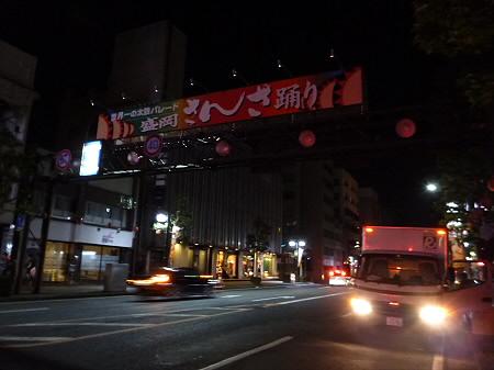 さんさ最終日36(2012.8.4)