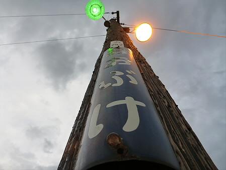 銀色の空と大更駅09(2012.8.13)