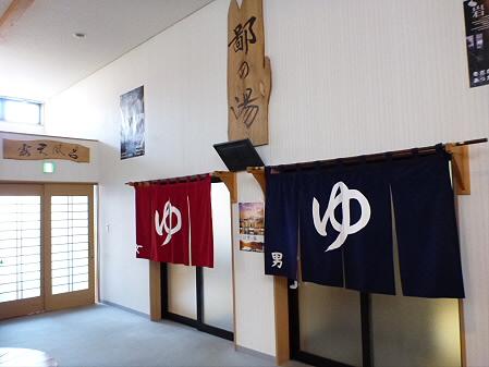 松川荘02(2011.12.21)