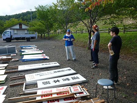 ハチマンタイダイナマイト準備06(2012.9.13)
