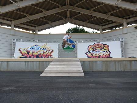 ハチマンタイダイナマイト準備01(2012.9.13)ジャンプ!