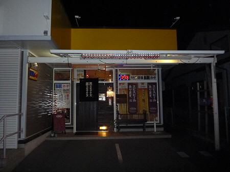 やきとり酒場BLUEバード01(2012.9.14)