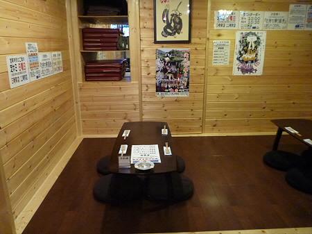 やきとり酒場BLUEバード21(2012.9.14)