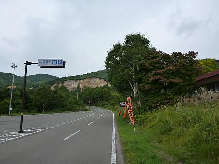 アスピーテライン03(2012.9.25)