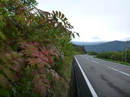 アスピーテライン20(2012.9.25)