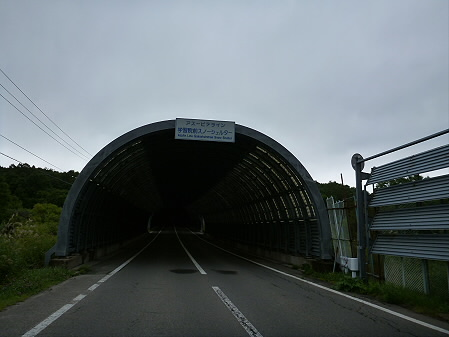 アスピーテライン27(2012.9.25)