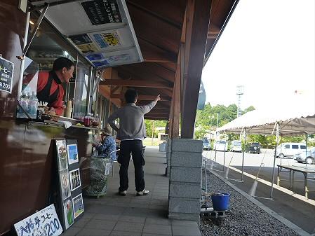 らんぷさんと俺01(2012.9.25)