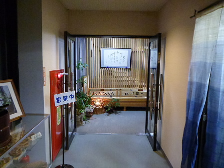 松川荘 料理01(2012.7.15)