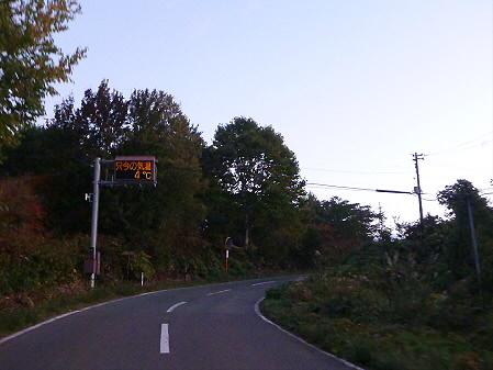 紅葉の八幡平へvol.106(2012.10.16)