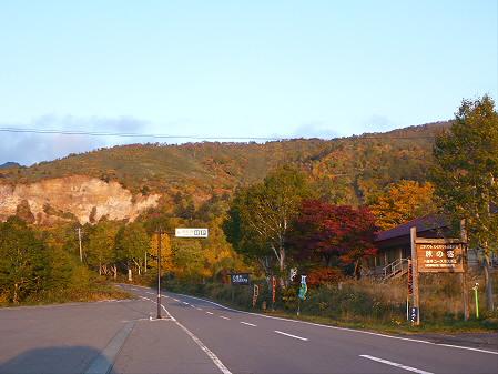 紅葉の八幡平へvol.115(2012.10.16)