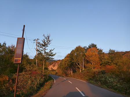 紅葉の八幡平へvol.118(2012.10.16)