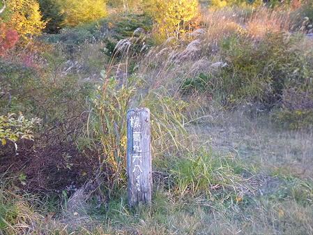 紅葉の八幡平へvol.120(2012.10.16)