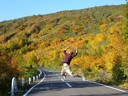 紅葉の八幡平へvol.201(2012.10.16) ジャンプ!