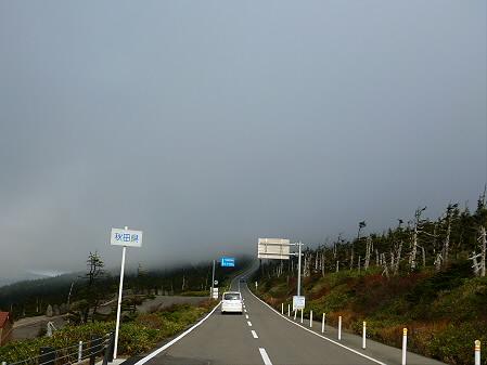 紅葉の八幡平へvol.314(2012.10.16)
