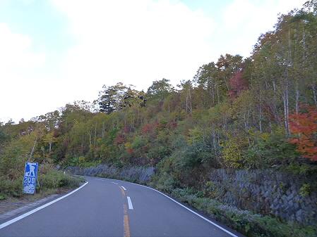 紅葉の八幡平へvol.319(2012.10.16)