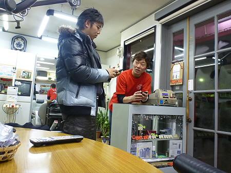 八幡平樹氷vol.1 02(2012.3.1)