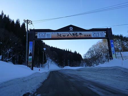 八幡平樹氷vol.1 07(2012.3.1)