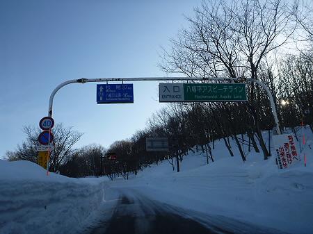 八幡平樹氷vol.1 09(2012.3.1)