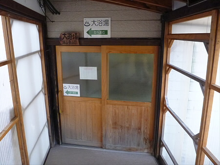 紅葉の八幡平へvol.404(2012.10.16)