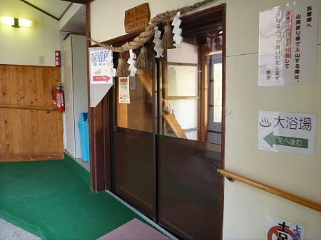 紅葉の八幡平へvol.405(2012.10.16)