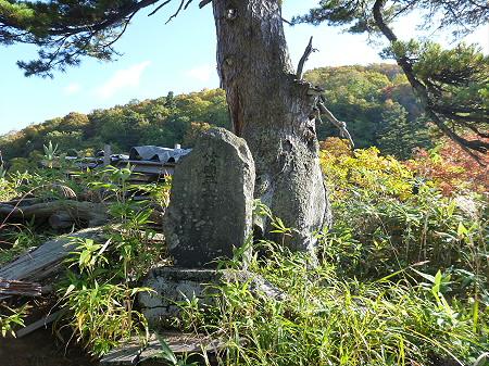 紅葉の八幡平へvol.408(2012.10.16)