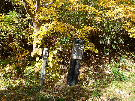 紅葉の八幡平へvol.411(2012.10.16)