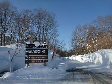 八幡平樹氷vol.1 12(2012.3.1)