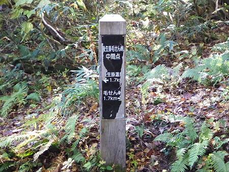 紅葉の八幡平へvol.424(2012.10.16)
