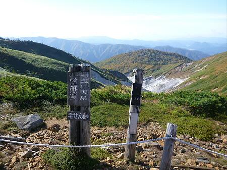 紅葉の八幡平へvol.443(2012.10.16)