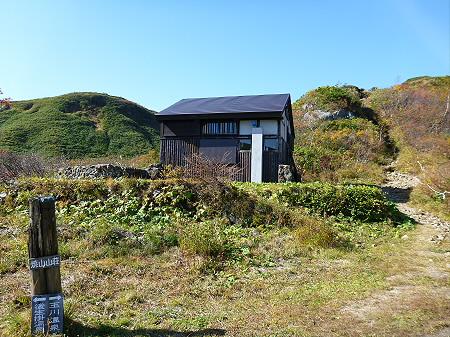 紅葉の八幡平へvol.515(2012.10.16)