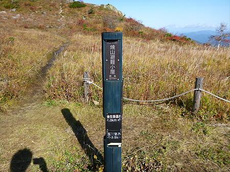 紅葉の八幡平へvol.516(2012.10.16)