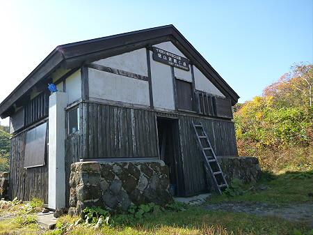 紅葉の八幡平へvol.517(2012.10.16)
