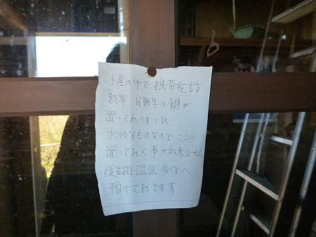 紅葉の八幡平へvol.518(2012.10.16)