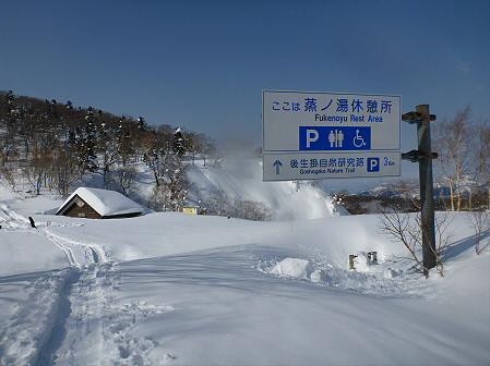 八幡平樹氷vol.4 30(2012.3.1)