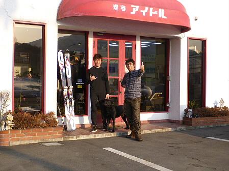 八幡平樹氷vol.4 37(2012.3.1)