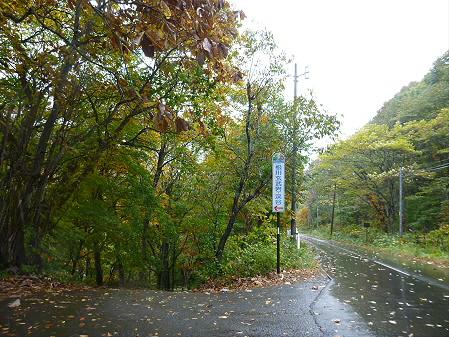 松川渓谷玄武岩03(2012.10.23)