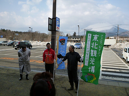 お掃除02(2012.3.30)